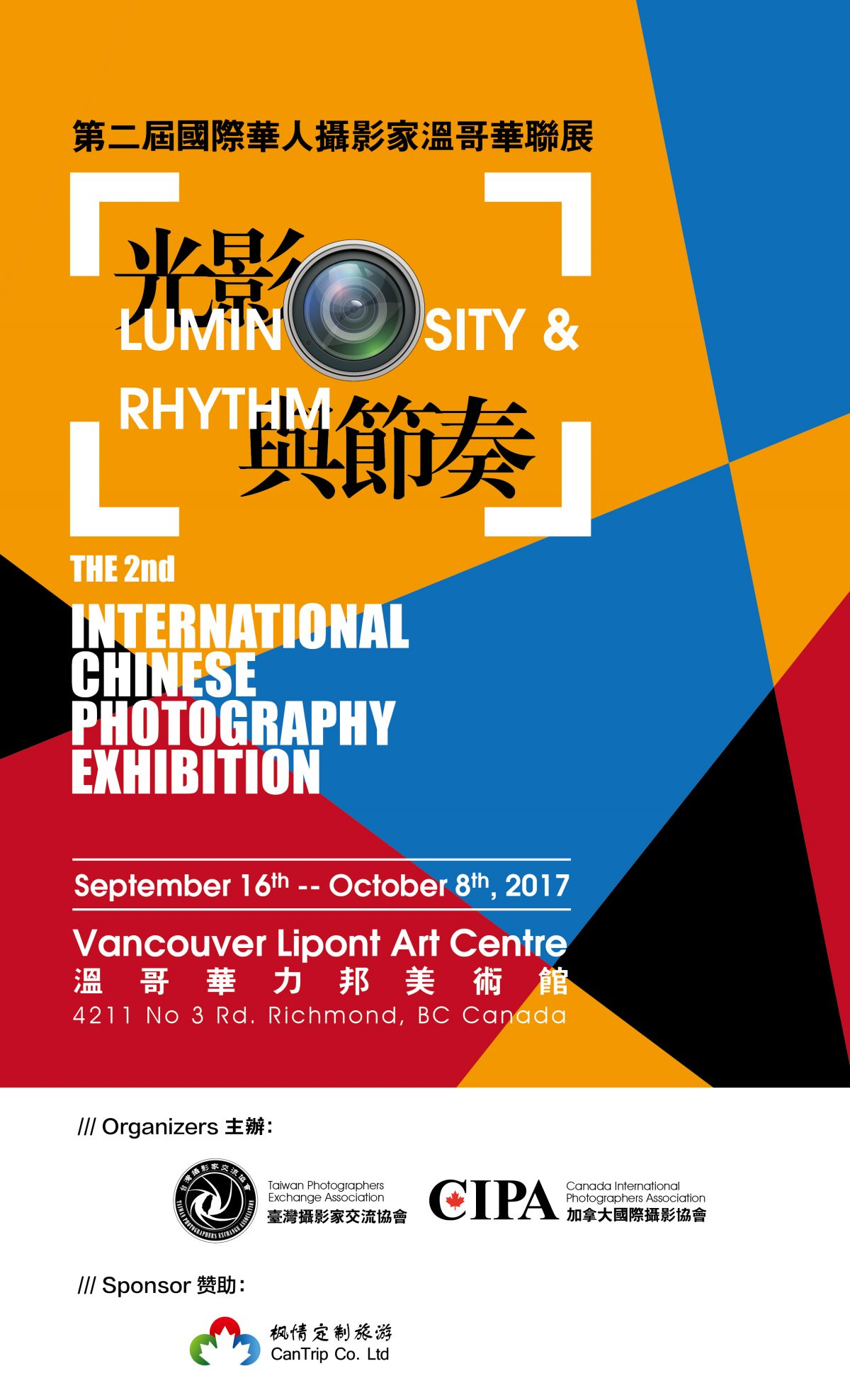 """Luminosity and Rhythm"" Second International Chinese Photography Exhibition"
