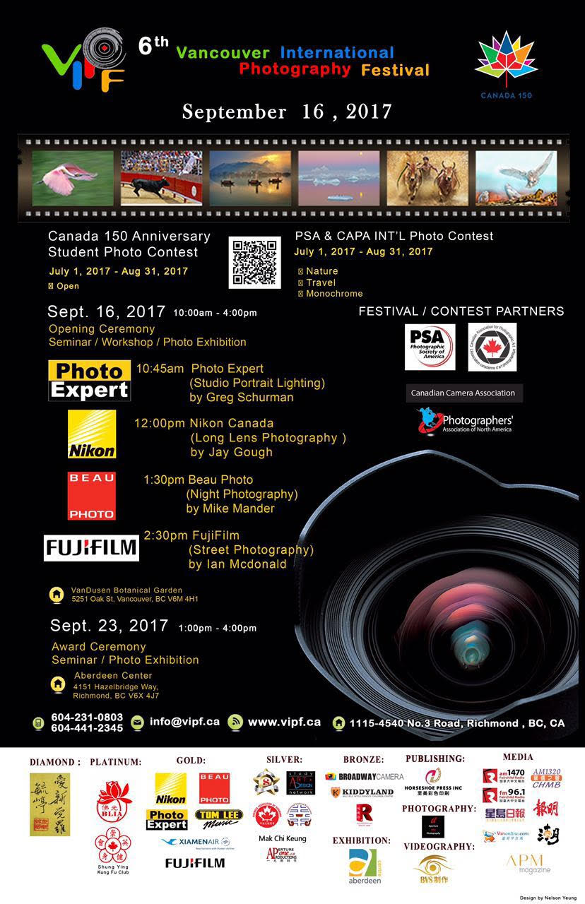6th annual Vancouver International Photography Festival Photo Contest