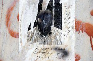Taysir Batniji, No. 51, 2001. Courtesy the artist and Galerie Sfeir-Semler, Hamburg/Beirut